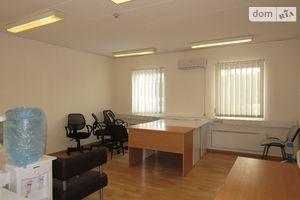 Сдается в аренду офис 32.5 кв. м в бизнес-центре