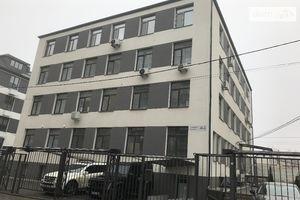 Продается 3-комнатная квартира 64.5 кв. м в Днепре