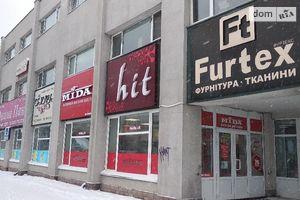 Продается офис 53 кв. м в торгово-офисном центре