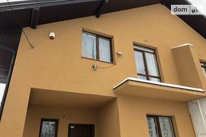 Продается дом на 2 этажа 139.2 кв. м с садом