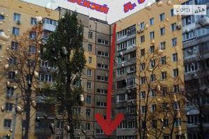 Продается 2-комнатная квартира 53 кв. м в Днепре