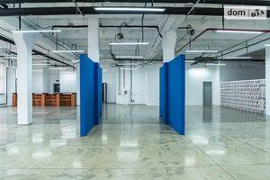 Сдается в аренду офис 537 кв. м в бизнес-центре