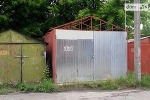 Продается место в гаражном кооперативе под бус на 10 кв. м