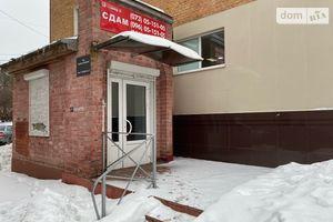 Сдается в аренду нежилое помещение в жилом доме 309 кв. м в 5-этажном здании