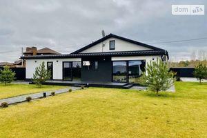 Продается одноэтажный дом 160 кв. м с верандой