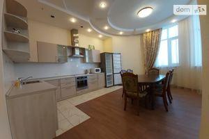 Продається 2-кімнатна квартира 109 кв. м у Дніпрі