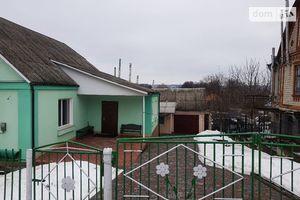 Продается одноэтажный дом 85.6 кв. м с бассейном
