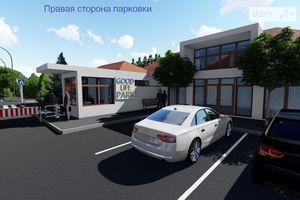 Продається земельна ділянка 5 соток у Харківській області