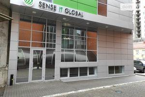 Сдается в аренду объект сферы услуг 110 кв. м в 9-этажном здании