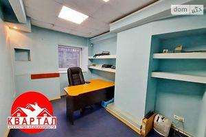 Продается офис 125 кв. м в нежилом помещении в жилом доме