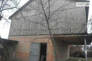 Продается часть дома 110 кв. м с верандой