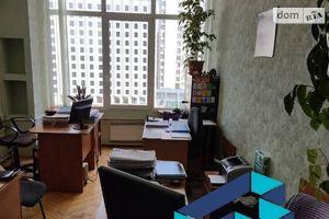 Здається в оренду офіс 18 кв. м в бізнес-центрі