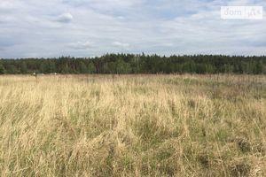 Продається земельна ділянка 58 соток у Київській області