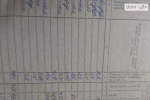 Продается 4-комнатная квартира 79.4 кв. м в Василькове