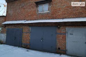 Продается место в гаражном кооперативе под легковое авто на 72 кв. м