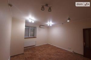 Продается помещения свободного назначения 93 кв. м в 10-этажном здании