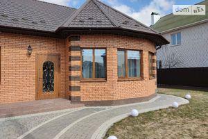 Продается одноэтажный дом 140 кв. м с верандой
