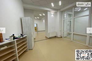 Сдается в аренду офис 217 кв. м в бизнес-центре