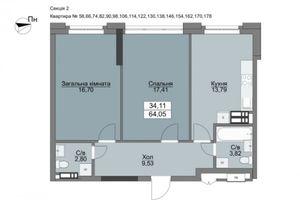 Продается 2-комнатная квартира 64.05 кв. м в Вышгороде