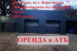 Сдается в аренду отдельно стоящий гараж универсальный на 100 кв. м