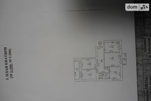 Продается 4-комнатная квартира 76.2 кв. м в Нежине