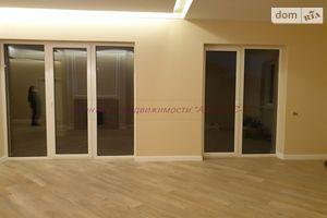 Продается одноэтажный дом 132 кв. м с мебелью