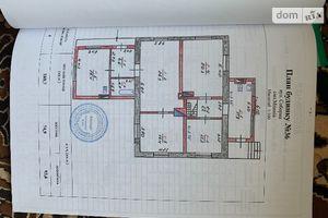 Продается одноэтажный дом 160 кв. м с баней/сауной
