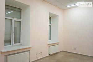 Сдается в аренду офис 50 кв. м в нежилом помещении в жилом доме