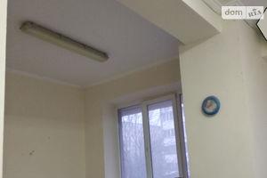 Продается офис 25 кв. м в торгово-офисном центре