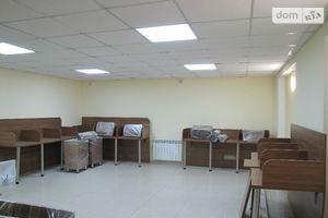 Продается офис 157 кв. м в нежилом помещении в жилом доме