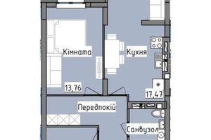 Продается 1-комнатная квартира 47.73 кв. м в Львове