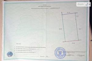 Продается земельный участок 10 соток в Николаевской области
