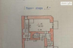Продається 2-кімнатна квартира 54 кв. м у Чернівцях