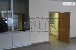 Продается нежилое помещение в жилом доме 567 кв.м