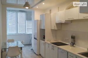 Продається 2-кімнатна квартира 45 кв. м у Дніпрі