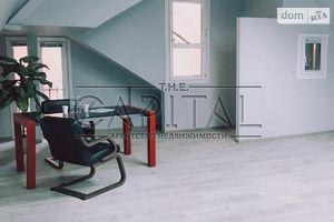 Сдается в аренду офис 110 кв. м в бизнес-центре