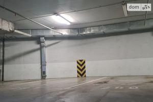 Продается подземный паркинг под легковое авто на 20 кв. м