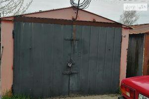 Продается отдельно стоящий гараж под легковое авто на 18 кв. м