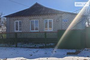 Продается одноэтажный дом 61 кв. м с садом