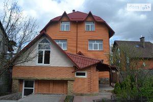 Продается дом на 3 этажа 278 кв. м с террасой