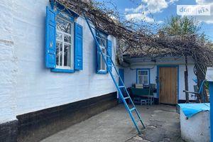 Продается одноэтажный дом 68 кв. м с террасой
