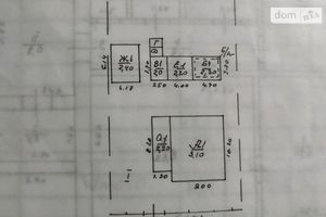 Продается одноэтажный дом 88.5 кв. м с верандой