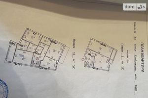 Продается 5-комнатная квартира 184.6 кв. м в Киеве