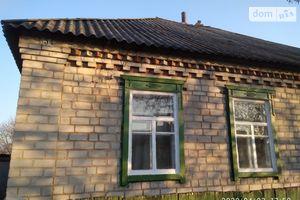 Продается одноэтажный дом 144 кв. м с мансардой