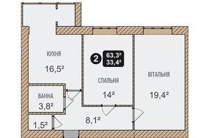 Продается 2-комнатная квартира 63.3 кв. м в Хмельницком