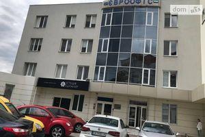 Продається офіс 900 кв. м в бізнес-центрі