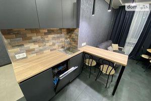Продается 2-комнатная квартира 47 кв. м в Харькове
