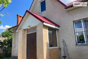 Продается одноэтажный дом 96 кв. м с гаражом
