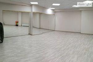 Продается офис 258 кв. м в бизнес-центре