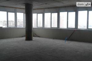 Продается офис 160 кв. м в бизнес-центре